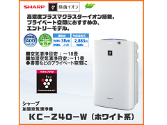 sharp-kc-z40