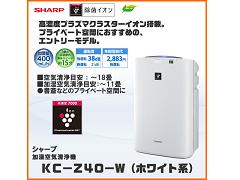 sharp-kc-z40